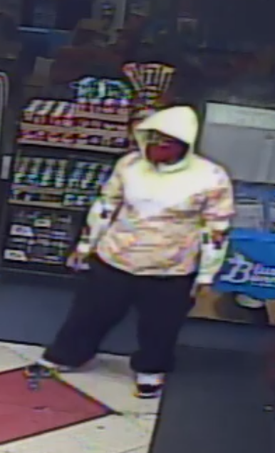 Greensboro police asking for public's help finding robbery suspect