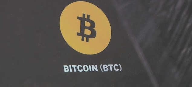Randolph County neighbors concerned about proposed bitcoin mining facility